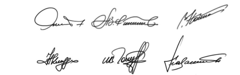Разработка подписи человека онлайн Сочи